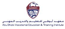ADVETI logo